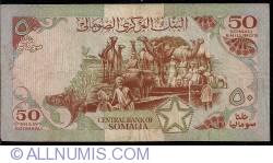 Image #2 of 50 Shilin=50 Shillings 1987