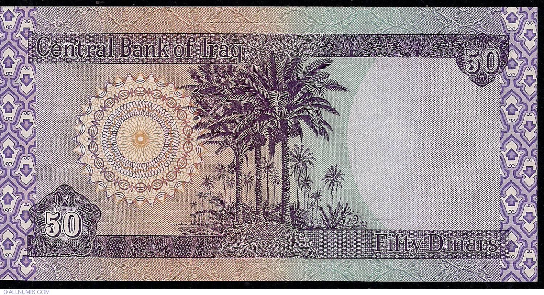 Iraq 50 Dinars 2003 @ Crisp UNC World Paper Money