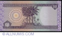 Image #2 of 50 Dinars 2003 (AH 1424) (١٤٢٤ - ٢٠٠٣)