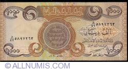 Image #1 of 1000 Dinars 2003 (AH 1424) (١٤٢٤ - ٢٠٠٣) - signature Falih Dawood Salman