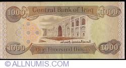 Image #2 of 1000 Dinars 2003 (AH 1424) (١٤٢٤ - ٢٠٠٣) - signature Falih Dawood Salman