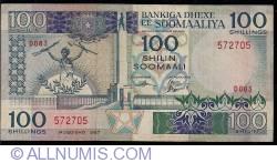 Image #1 of 100 Shilin=100 Shillings 1987