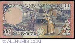 Image #2 of 100 Shilin=100 Shillings 1987