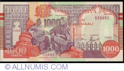 Image #1 of 1000 Shilin=1000 Shillings 1990