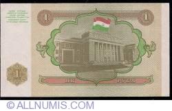 Imaginea #2 a 1 Rubla 1994