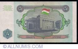 Imaginea #2 a 5 Rubles 1994