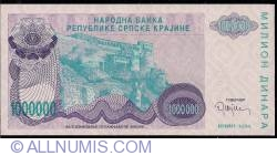Image #1 of 1 000 000 Dinara 1994 - replacement note