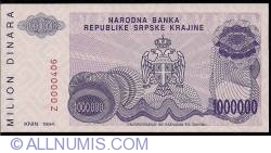 Image #2 of 1 000 000 Dinara 1994 - replacement note