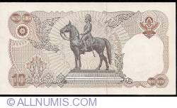 Image #2 of 10 Baht ND (1995) - signatures Tarin Nimmahemin / Vigit Supinit