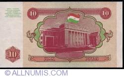 Imaginea #2 a 10 Rubles 1994