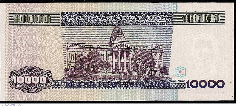 Pick 169a 10,000 10000 PESOS BOLIVIANOS 1984 BEAUTIFUL BOLIVIA UNC BANKNOTE