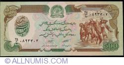 Image #1 of 500 Afghanis 1979 (SH 1358 - ١٣٥٨)