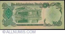 Image #2 of 500 Afghanis 1979 (SH 1358 - ١٣٥٨)