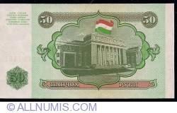Imaginea #2 a 50 Rubles 1994
