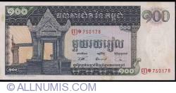 100 Riels ND (1972)