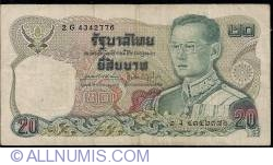 Image #1 of 20 Baht BE 2524 (1981) - signatures Surakiet Satienthai/ Vigit Supinit (64)