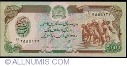 Image #1 of 500 Afghanis 1990 (SH 1369 - ١٣٦٩)