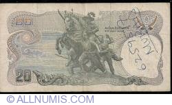 Image #2 of 20 Baht BE 2524 (1981) - signatures Surakiet Satienthai/ Vigit Supinit (64)