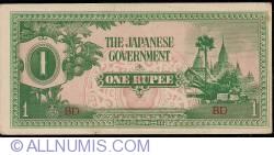Imaginea #1 a 1 Rupee ND (1942)