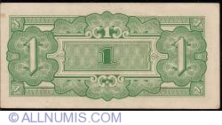 Imaginea #2 a 1 Rupee ND (1942)