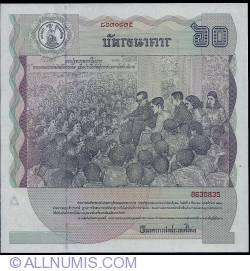 Image #2 of 60 Baht 1987 sign Sutee Singsane / Kamjorn Satirakul
