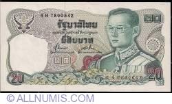 Image #1 of 20 Baht BE 2524 (1981) - signatures Tarin Nimmahemin / Chatumonkol Sonakul (72)