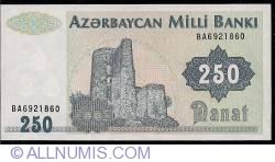 Imaginea #1 a 250 Manat ND (1992)