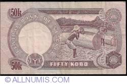 Imaginea #2 a 50 Kobo ND (1973-1978)