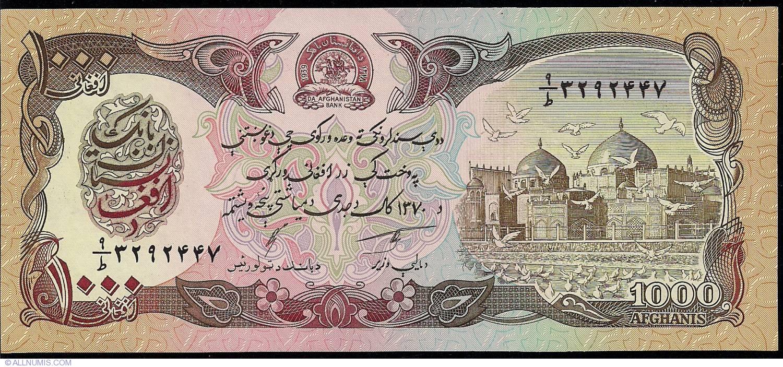 ,1000 Afghanis,UNC 1991 Afghanistan p 61c,P61c,1370