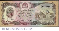 1000 Afghanis 1991 (SH 1370  - ١٣٧٠)