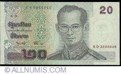 Image #1 of 20 Baht ND (2003) - signature Suchat Jaovisid/ Pridiyatorn Devakul