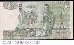 Image #2 of 20 Baht ND (2003) - signature Suchat Jaovisid/ Pridiyatorn Devakul