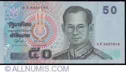 Image #1 of 50 Baht ND (2004) sign Surapong Suebwonglee / Tarisa Watanakes