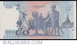 Image #2 of 50 Baht ND (2004) sign Surapong Suebwonglee / Tarisa Watanakes