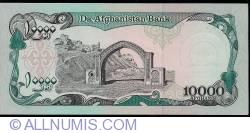 10,000 Afghanis 1993 (SH 1372 - ١٣٧٢)