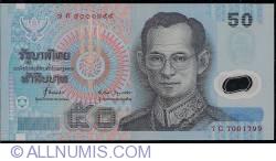 Image #1 of 50 Baht ND (1997) sign Tarin Nimmahemin / Chaiwat Wiboonsawat