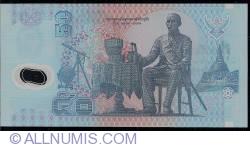 Image #2 of 50 Baht ND (1997) sign Tarin Nimmahemin / Chaiwat Wiboonsawat