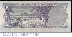 Image #2 of 5 Lira ND (1976) sign Dr. Tayyar SADIKLAR, Naci TİBET