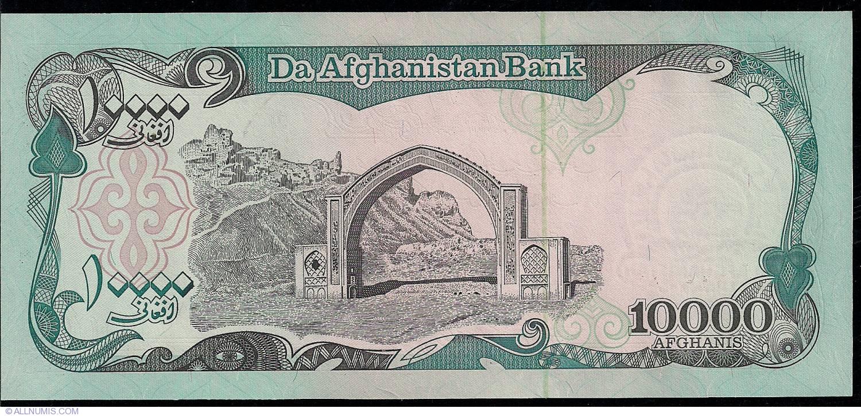10000 Afghanis 1993 Sh 1372 ١٣٧٢