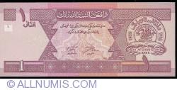 Image #1 of 1 Afghanis 2002 (SH 1381 - ١٣٨١)