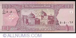 Image #2 of 1 Afghanis 2002 (SH 1381 - ١٣٨١)