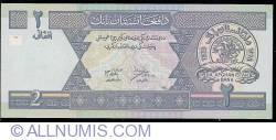 Image #1 of 2 Afghanis 2002 (SH 1381 - ١٣٨١)