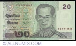 Image #1 of 20 Baht ND (2003) - signatures Korn Jatakawanit/ Tarisa Watanakes