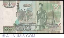 Image #2 of 20 Baht ND (2003) - signatures Korn Jatakawanit/ Tarisa Watanakes