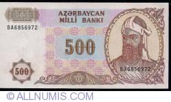 Imaginea #1 a 500 Manat ND (1993)