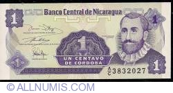 Image #1 of 1 Centavo ND (1991)