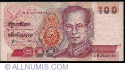 Image #1 of 100 Baht ND(1994 - BE2537) - signatures Tarin Nimmahemin/ Vigit Supinit (63)