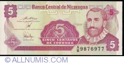 Image #1 of 5 Centavos ND(1991) - signature 1