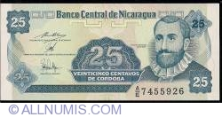 Image #1 of 25 Centavos ND (1991) - signature 1