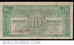 Image #1 of 10 Korun ND (1945)